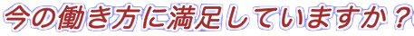 スクリーンショット 2016-02-13 17.27.10